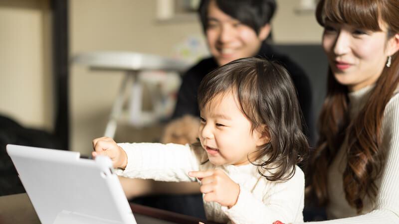 家族とは何か – ドナーの助けにより生まれた子どもたちの家族